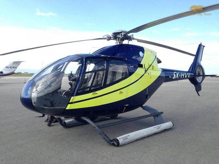 Santorini to Ios Helicopter Flight